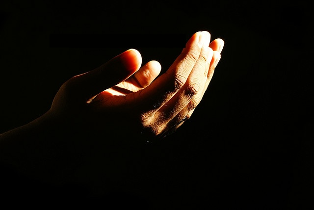 Duaa (Supplication)