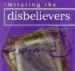 Imitating the disbelievers…